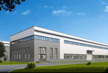 珠海经济特区顺益发展有限公司厂房